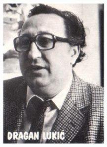 dragan_lukic_1928-2006
